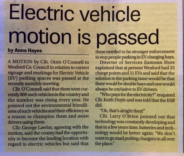 electric vehicle motion is passed
